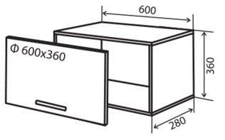 Модуль №10 в 600-360 верх кухни «Максима»
