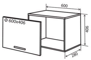 Модуль №13 в 600-406 верх кухни «Максима»