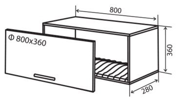 Модуль №17 вс 800-360 верх кухни сушка «Максима»