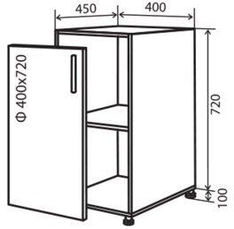 Модуль №3 н 400-820 низ кухни «Максима»