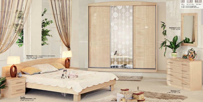 Спальня Хай-Тек (СП-502) Комфорт Мебель