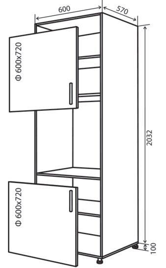 Модуль №18 п 600-2100 низ кухни «Максима»