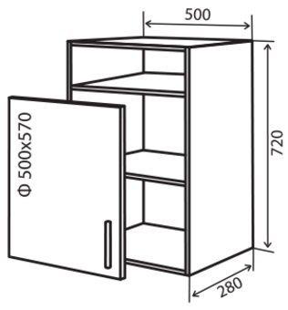 Модуль №25 вп 500-720 верх кухни «Максима New»