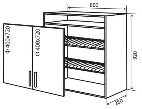 Модуль №39 впс 800-920 верх кухни сушка «Максима New»