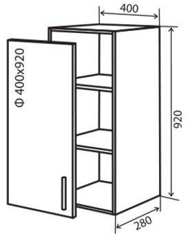 Модуль №43 в 400-920 верх кухни «Максима New»