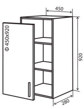 Модуль №44 в 450-920 верх кухни «Максима New»