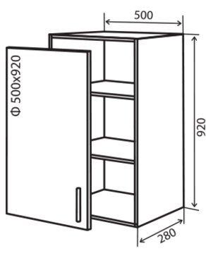 Модуль №45 в 500-920 верх кухни «Максима New»