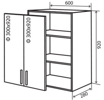 Модуль №46 в 600-920 верх кухни «Максима New»