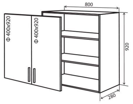 Модуль №48 в 800-920 верх кухни «Максима New»
