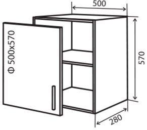 Модуль №52 в 500-570 верх кухни «Максима New»