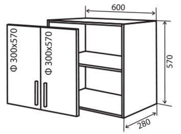 Модуль №53 в 600-570 верх кухни «Максима New»