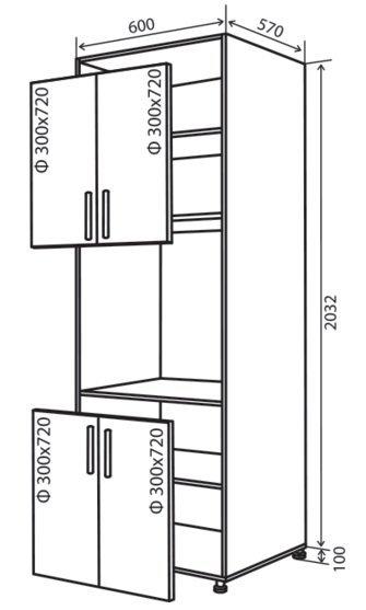 Модуль №19 п 600-2100 низ кухни «Максима New»