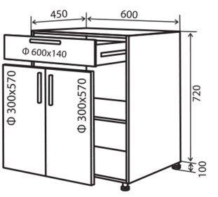 Модуль №30 ш 600-820 (2+1) низ кухни «Максима New»
