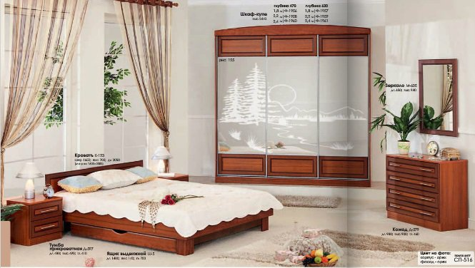 Спальня Классика (СП 516) Комфорт Мебель