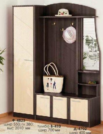 Прихожая Софт (ВТ-3912) Комфорт Мебель