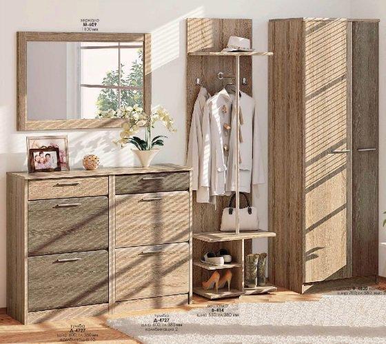Прихожая Софт (ВТ-3914) Комфорт Мебель