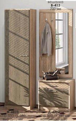 Прихожая Софт (ВТ-3916) Комфорт Мебель