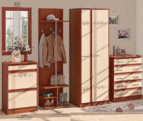 Прихожая Софт (ВТ-3922) Комфорт Мебель