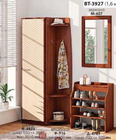 Прихожая Софт (ВТ-3927) Комфорт Мебель