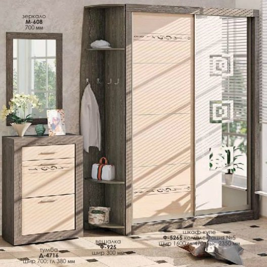 Прихожая Марко (ВТ-3932) Комфорт Мебель