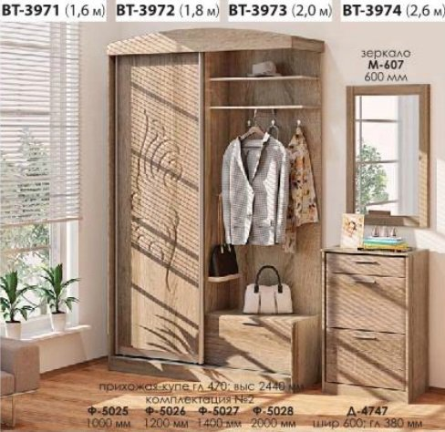 Прихожая Хай-тек (ВТ-3971-3974) Комфорт Мебель