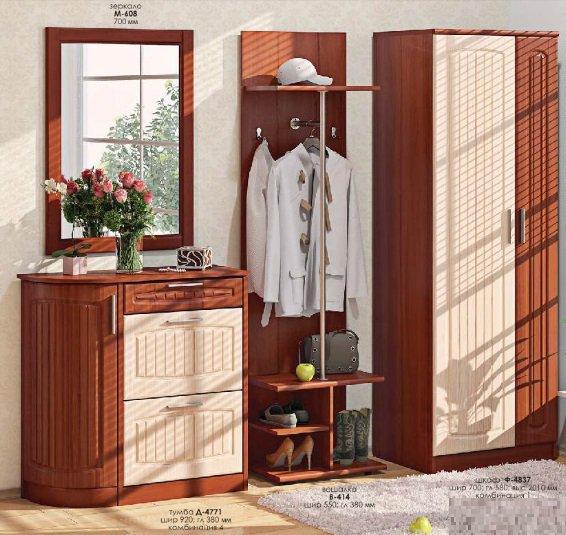 Прихожая Сопрано (ВТ-3989) Комфорт Мебель