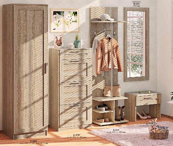 Прихожая Престиж (ВТ-4004) Комфорт Мебель
