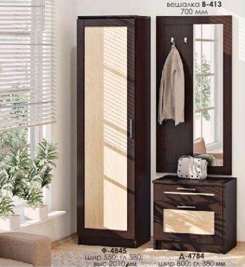 Прихожая Престиж (ВТ-4013) Комфорт Мебель