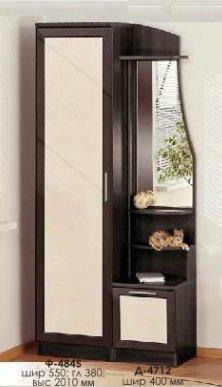 Прихожая Престиж (ВТ-4014) Комфорт Мебель