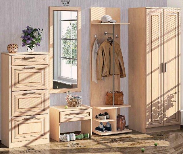 Прихожая Премиум (ВТ-4019) Комфорт Мебель