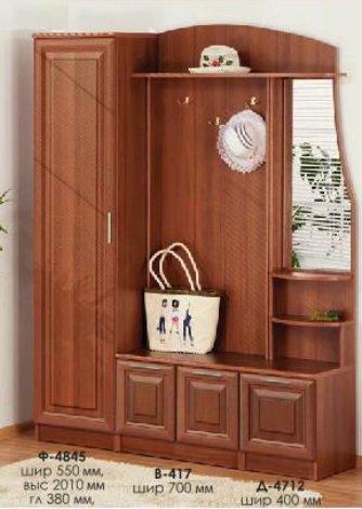 Прихожая Премиум (ВТ-4041) Комфорт Мебель