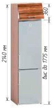 Низ Т-2795 шкаф-холод кухня Софт комби