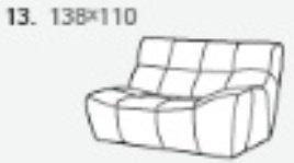Модуль 13,14 к кожаному диван у Бостон