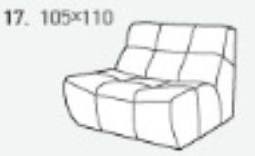 Модуль 17 к диван у Бостон