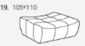 Модуль 19 к кожаному диван у Бостон