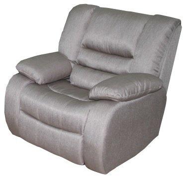 Кресло Чикаго