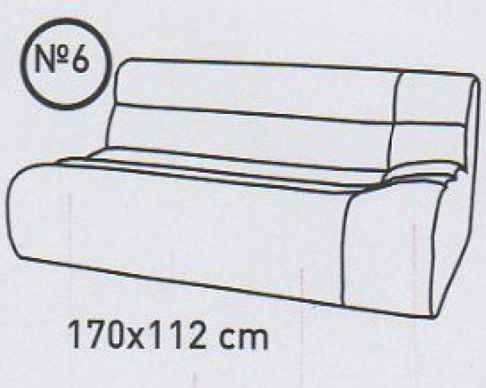 Модуль 6,7 к кожаному дивану Мегалайф