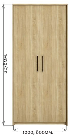 Шкаф 2 двери Гринвич