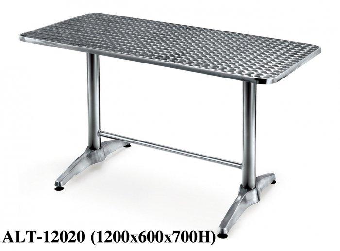 Стул Onder Metal ALT - 12020