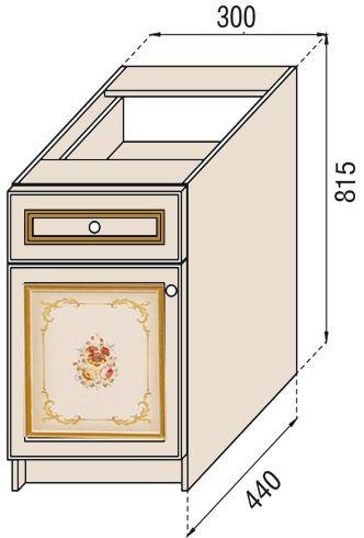 Модуль Н 30ДШ низ кухня Парма