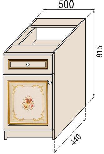 Модуль Н 50ДШ низ кухня Парма