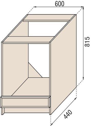 Модуль Н 60Пл низ кухня Парма