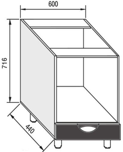 Модуль Н 60Пл низ кухня Адель Люкс