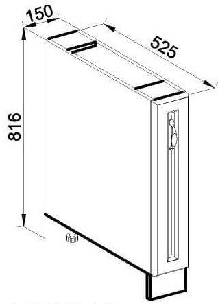 Модуль Н 150 карго кухня Роксана