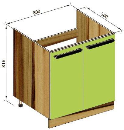Модуль Н 80М низ кухня Зара