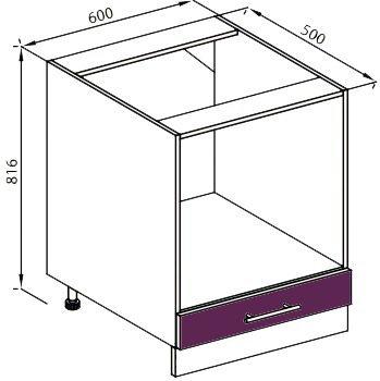 Модуль Н 60Пл низ кухня Вита