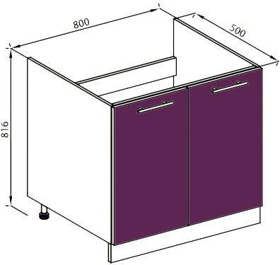 Модуль Н 80М низ кухня Вита