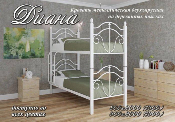 Двухъярусная кровать Диана с деревянными ножками - 80х190-200см