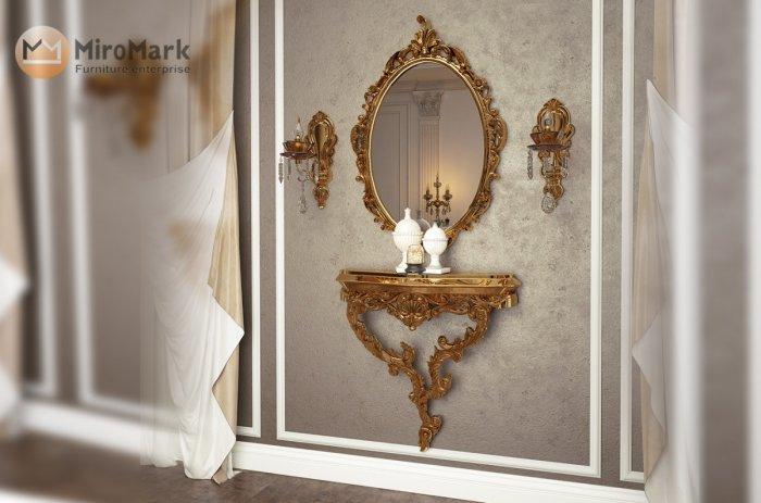 Зеркало Росана Elite decor