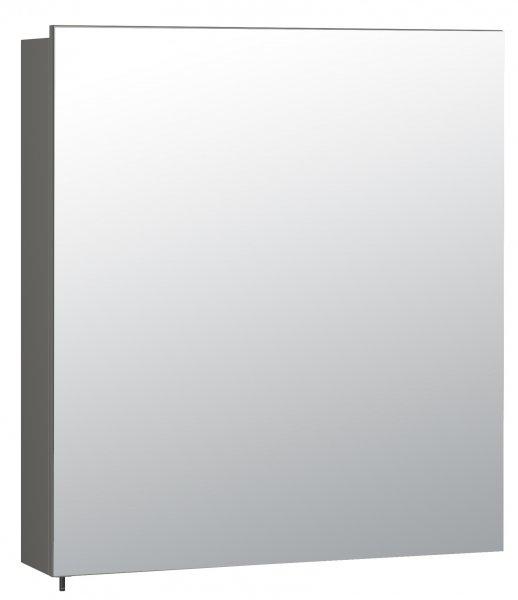Галерея зеркальная Эверест 60 серый без подсветки, 1F